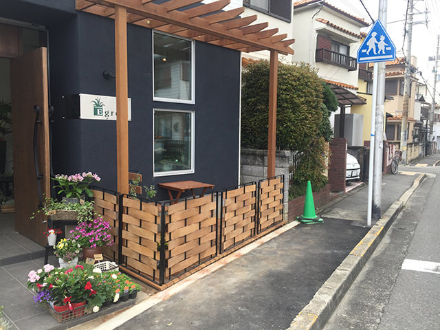堺市の花屋・生花・トータルプランツ イーグレット
